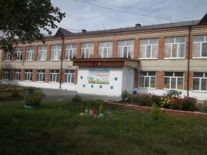 школа%20Беркут%20(2)